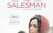 فیلم و سینمای ایران