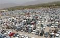 اخبار خودرو,خبرهای خودرو,بازار خودرو,انجمن خودروسازان
