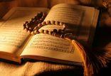 اخبار مذهبی,خبرهای مذهبی,حوزه علمیه,مسابقات قرآن