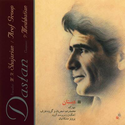 اخبار هنرمندان,خبرهای هنرمندان,موسیقی,پرویز مشکاتیان