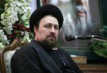 اخبار سیاسی,خبرهای سیاسی,احزاب و شخصیتها,سید حسن خمینی