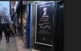 اخبار انتخابات,خبرهای انتخابات,انتخابات ریاست جمهوری,اکبر هاشمی رفسنجانی