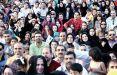 اخبار اجتماعی,خبرهای اجتماعی,شهر و روستا,مرکز آمار ایران
