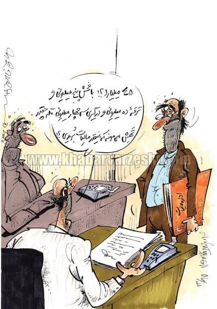 کاریکاتور,عکس کاریکاتور,کاریکاتور ورزشی,کاریکاتور مالیات سازمان لیگ فوتبال
