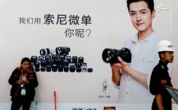 عکس های نمایشگاه سالانه بین المللی تجهیزات عکاسی و تصویربرداری پکن,تصاویر نمایشگاه سالانه بین المللی تجهیزات عکاسی و تصویربرداری پکن,عکس های نمایشگاه تجهیزات عکاسی چین