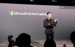 تصاویر رونمایی مایکروسافت از لپتاپ سرفیس,عکسهای رونمایی مایکروسافت از لپتاپ سرفیس,عکس رونمایی مایکروسافت از لپتاپ سرفیس