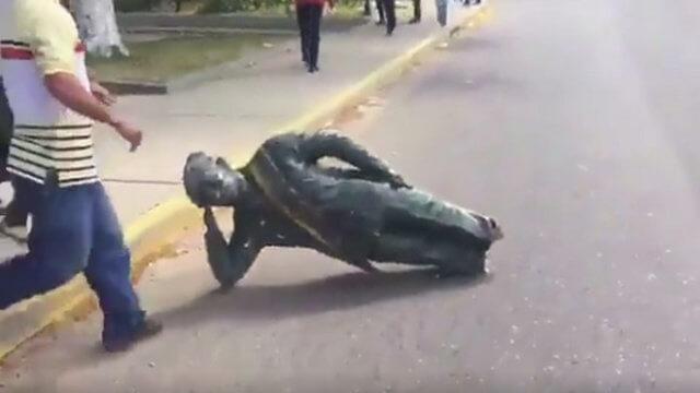 اخبار سیاسی,خبرهای سیاسی,اخبار بین الملل,مجسمه هوگو چاوز