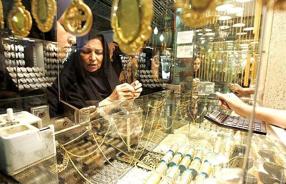 اخبار طلا و ارز,خبرهای طلا و ارز,طلا و ارز,قیمت طلا