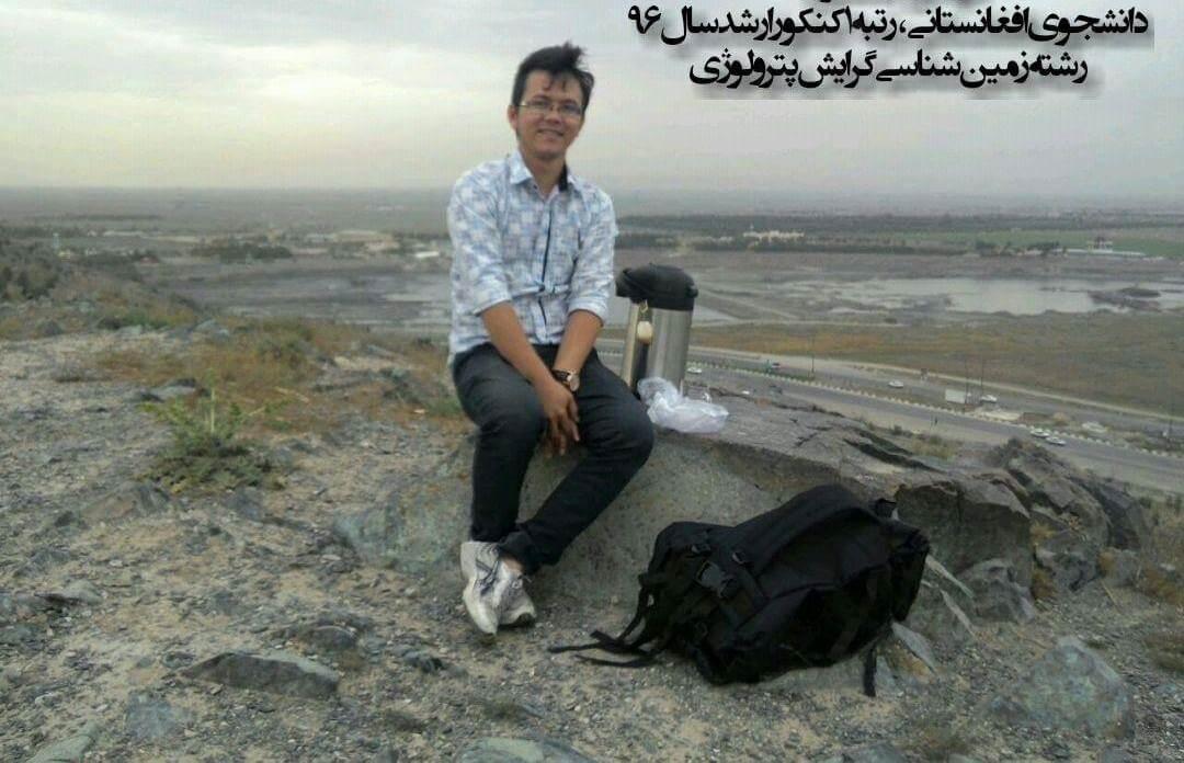 اخبار افغانستان,خبرهای افغانستان,تازه ترین اخبار افغانستان,دانشجوی افغانی