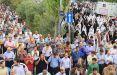 اخبار مذهبی,خبرهای مذهبی,فرهنگ و حماسه,نماز عید فطر