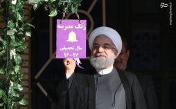 عکس های مراسم شروع سال تحصیلی 96 با حضور حسن روحانی,تصاویر حسن روحانی در مراسم شروع سال تحصیلی 96,عکس های مراسم شروع سال تحصیلی 96