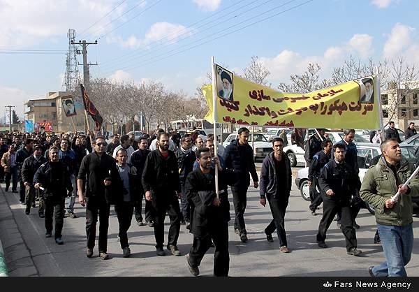 اعتراض کارگران شرکت های آذرآب,اخبار اقتصادی,خبرهای اقتصادی,بانک و بیمه