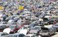 خودروهای دست دوم,اخبار خودرو,خبرهای خودرو,بازار خودرو