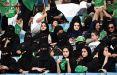 عکس  اولین حضور زنان عربستانی در استادیوم,تصاویر اولین حضور زنان عربستانی در استادیوم,عکس  زنان عربستانی در استادیوم