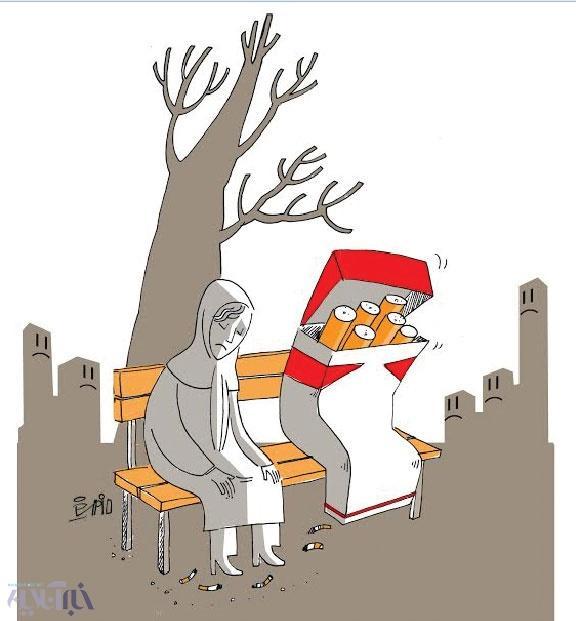 کاریکاتور افسردگی زنان ایرانی,کاریکاتور,عکس کاریکاتور,کاریکاتور اجتماعی