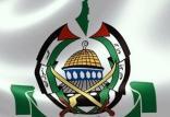 حماس,اخبار مذهبی,خبرهای مذهبی,اندیشه دینی
