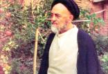 سیدمحمدحسین طباطبایی,اخبار مذهبی,خبرهای مذهبی,اندیشه دینی