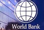 بانک جهانی,اخبار اقتصادی,خبرهای اقتصادی,نفت و انرژی