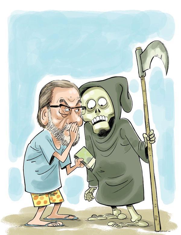 کاریکاتورمحمود رضا خاوری