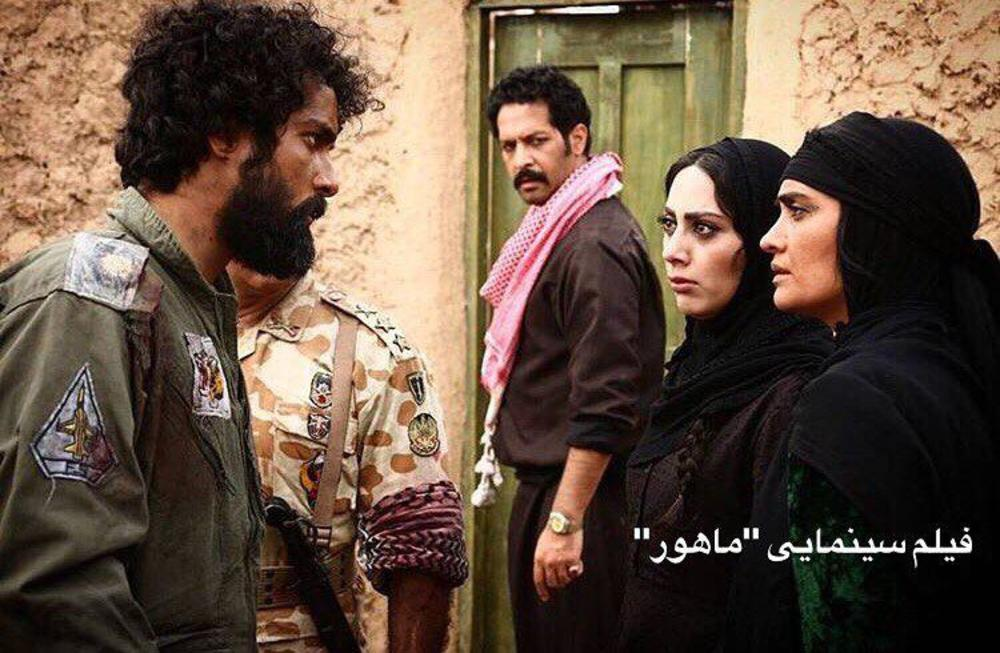 ماهورا,اخبار فیلم و سینما,خبرهای فیلم و سینما,سینمای ایران