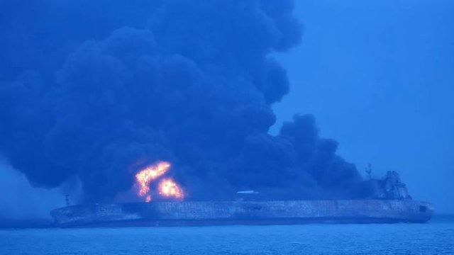 آتش سوزی نفتکش ایرانی,اخبار حوادث,خبرهای حوادث,حوادث
