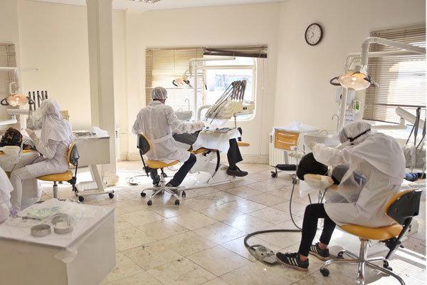 آزمون جایابی دندانپزشکی,نهاد های آموزشی,اخبار آزمون ها و کنکور,خبرهای آزمون ها و کنکور