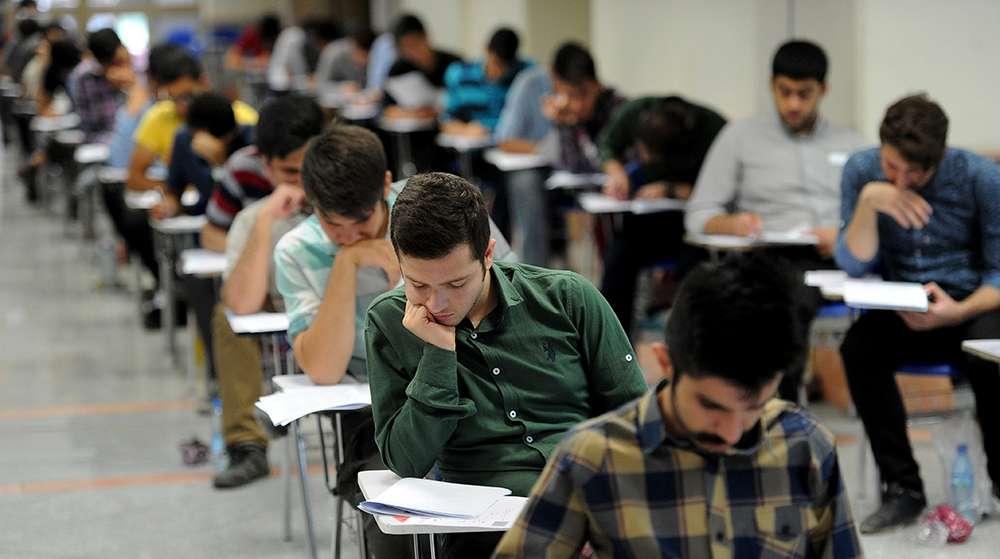 آزمون پیش کارورزی,نهاد های آموزشی,اخبار آزمون ها و کنکور,خبرهای آزمون ها و کنکور