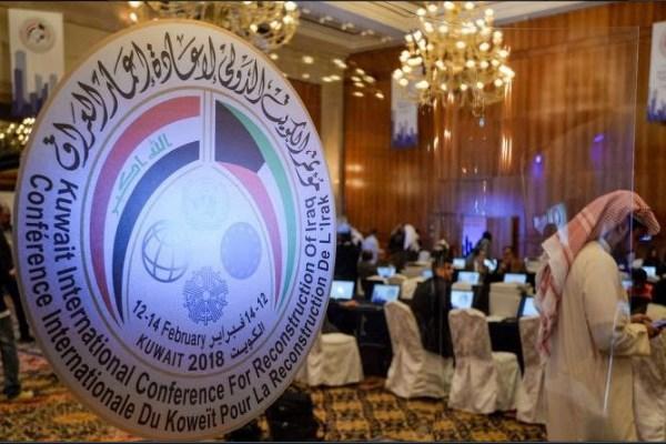 کنفرانس بينالمللی بازسازی عراق,اخبار سیاسی,خبرهای سیاسی,خاورمیانه