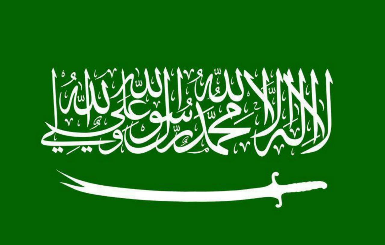 عربستان,اخبار سیاسی,خبرهای سیاسی,خاورمیانه
