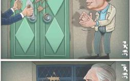 کاریکاتوراحمد نجفی,کاریکاتور,عکس کاریکاتور,کاریکاتور هنرمندان