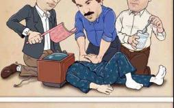 کاریکاتور وضعیت تلویزیون ایران,کاریکاتور,عکس کاریکاتور,کاریکاتور هنرمندان