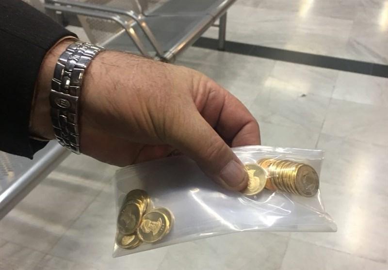قیمت جدید حراج سکه