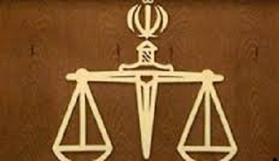 قانون,اخبار سیاسی,خبرهای سیاسی,اخبار سیاسی ایران