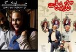 جشنواره فیلم عشق آمریکا,اخبار هنرمندان,خبرهای هنرمندان,جشنواره