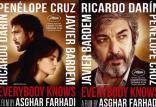فیلم همه میدانند,اخبار فیلم و سینما,خبرهای فیلم و سینما,سینمای ایران