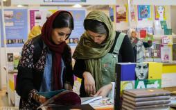 تصاویر سی و یکمین نمایشگاه کتاب تهران,عکس های نمایشگاه کتاب تهرن 2018,عکسهای نمایشگاه کتاب در مصلای تهران