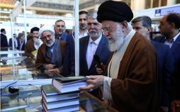 تصاویر بازدید رهبر از نمایشگاه کتاب,عکس های رهبر در نمایشگاه کتاب تهران,عکسهای بازدید رهبر از نمایشگاه کتاب
