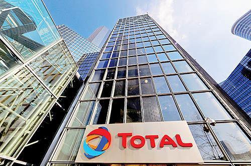 شرکت توتال,اخبار اقتصادی,خبرهای اقتصادی,نفت و انرژی