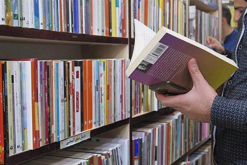 کتابفروشی,اخبار فرهنگی,خبرهای فرهنگی,کتاب و ادبیات