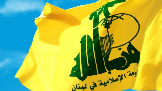 حزبالله لبنان,اخبار سیاسی,خبرهای سیاسی,خاورمیانه