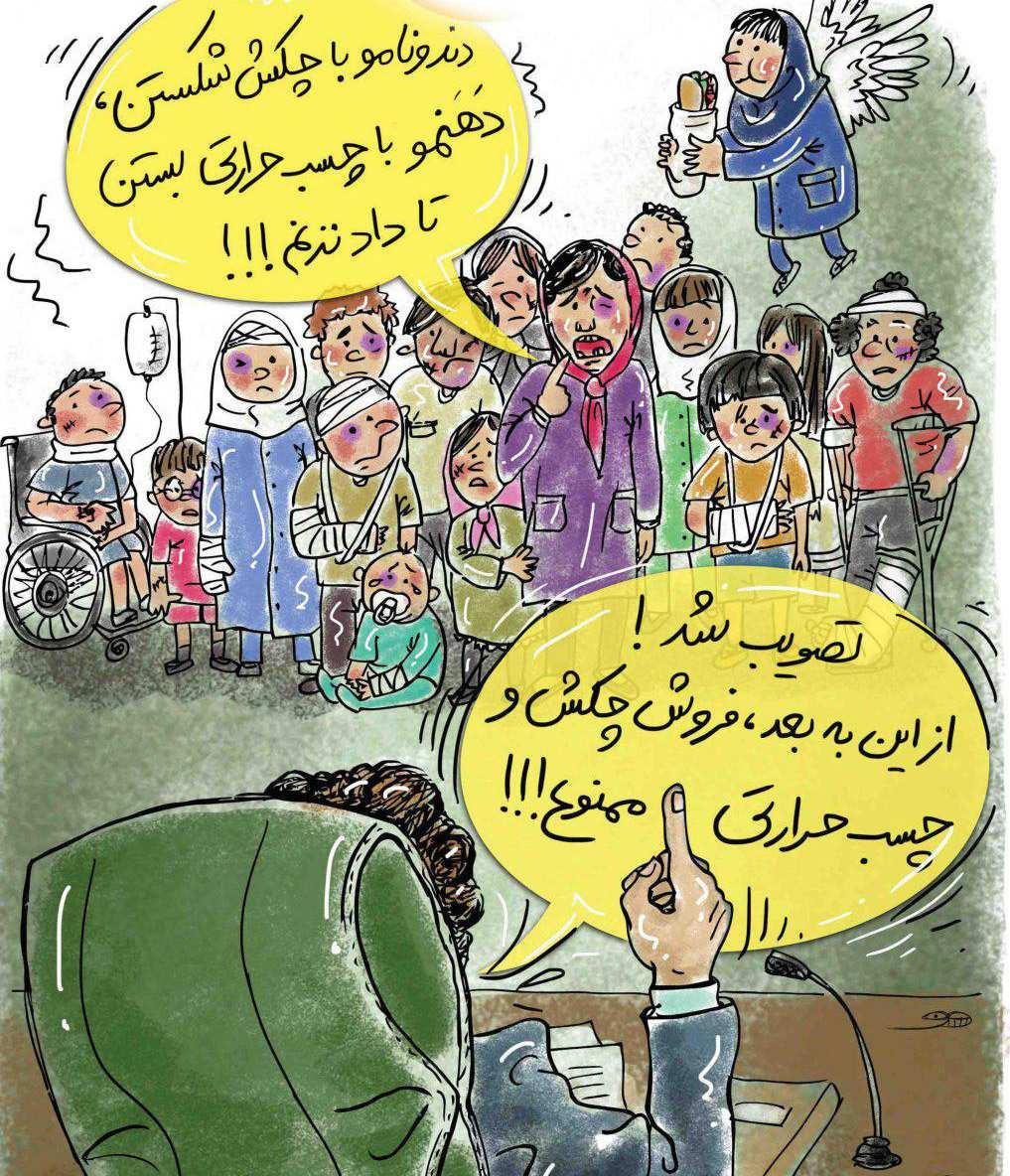 کاریکاتورلایحه حمایت از حقوق کودکان,کاریکاتور,عکس کاریکاتور,کاریکاتور اجتماعی