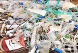 زباله های بیمارستانی,اخبار علمی,خبرهای علمی,طبیعت و محیط زیست