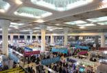 نمایشگاه کتاب تهران,اخبار فرهنگی,خبرهای فرهنگی,کتاب و ادبیات