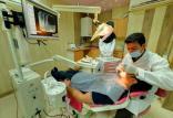 دندانپزشکی,اخبار پزشکی,خبرهای پزشکی,بهداشت