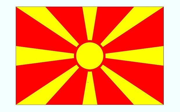 مقدونیه,اخبار سیاسی,خبرهای سیاسی,اخبار بین الملل