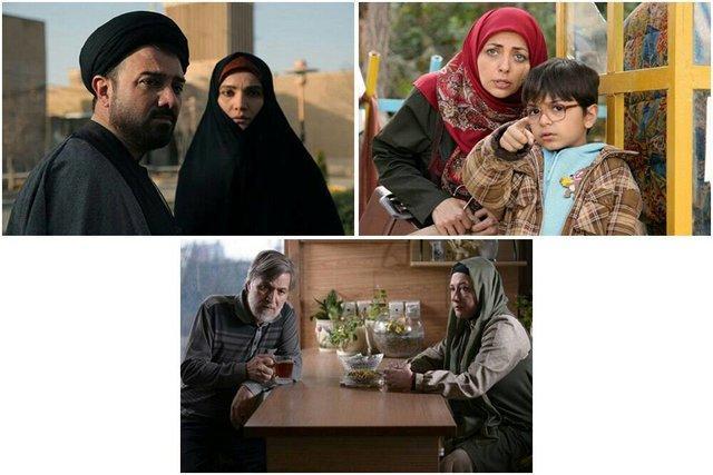 سریالهای ماه رمضان,اخبار صدا وسیما,خبرهای صدا وسیما,رادیو و تلویزیون
