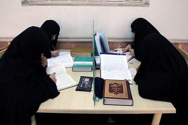 حوزه علمیه خواهران,اخبار مذهبی,خبرهای مذهبی,حوزه علمیه