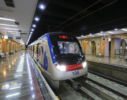 مترو اصفهان,اخبار اجتماعی,خبرهای اجتماعی,شهر و روستا