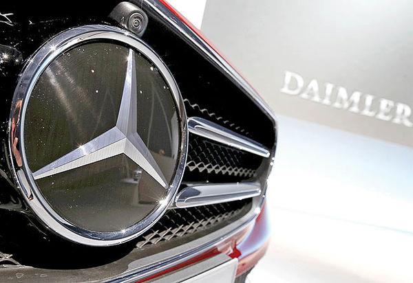 شرکت خودروسازی دایملر,اخبار خودرو,خبرهای خودرو,بازار خودرو