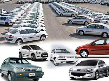 خودرو داخلی,اخبار خودرو,خبرهای خودرو,بازار خودرو